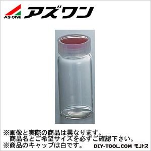 アズワン サンプル管瓶 透明 3ml 5-096-02 1個