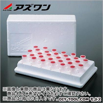アズワン ホルダー付サンプル管瓶 20ml 5-100-06 1箱(20本入)