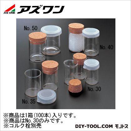 アズワン スナップカップ(サンプル瓶) 20ml 4-3023-01 1箱(100本入)