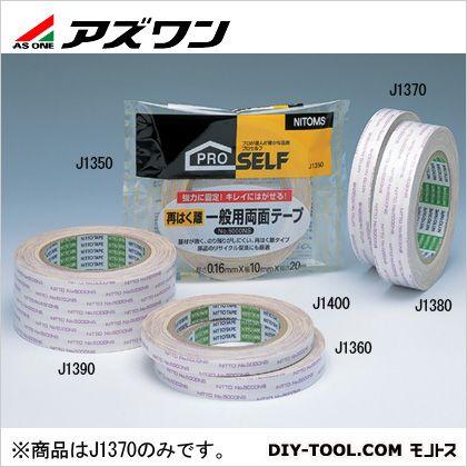 ニトムズ再はく離一般両面テープNO5000NS20×19  20mm×20m 1-9948-04