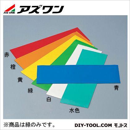 マグネットシート 緑 100mm×300mm×0.8t 8-195-05 1 個
