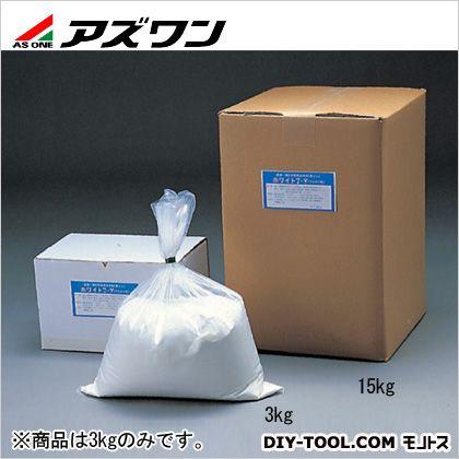 【送料無料】アズワン 洗浄剤・浸漬用中性粉末 ホワイト7-P 3kg 4-091-01 1個