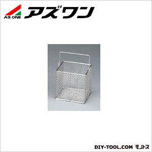 アズワン ステン角型洗浄カゴ中 200×200×200mm 4-098-04 1個