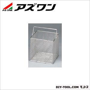 アズワン ステン角型洗浄カゴ特中 250×250×250mm 4-098-03 1個