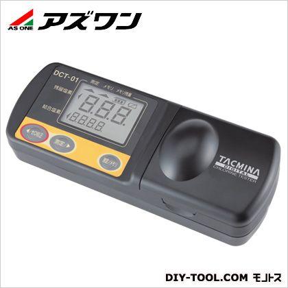 【送料無料】アズワン 残留塩素テスター 1-8210-21 0