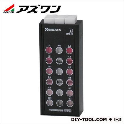SIBATA残留塩素測定器DPD法樹脂板仕様本体   6-9785-01 1 個