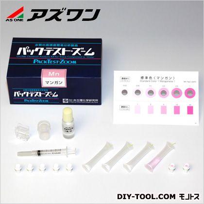 パックテスト・ズームマンガン   1-2550-01