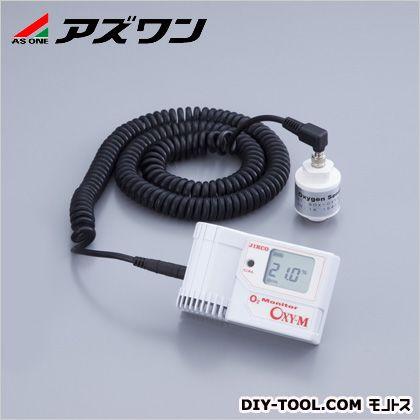 【送料無料】アズワン 高濃度酸素濃度計分離型 1-1561-02 0