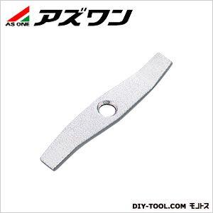 【送料無料】アズワン 分析ミル 標準ハンマー式カッター 1-6610-11 1個