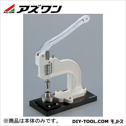 ハンドプレス  150×280×410mm 1-312-01 1 個
