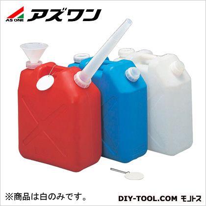 角型瓶(ノズル付) 白 352×182×420mm20l 5-037-03 1 個