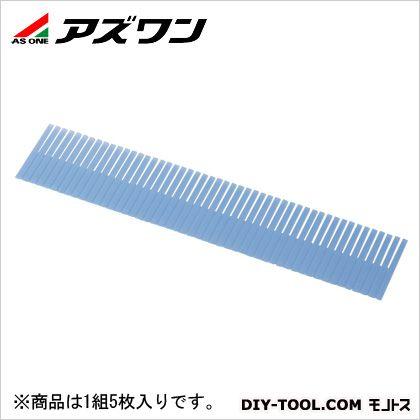 自在仕切板 ブルー 495×100×2mm 3-5611-01 1組5枚