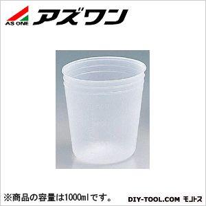 ディスポカップ  1000ml 5-077-06 1 個