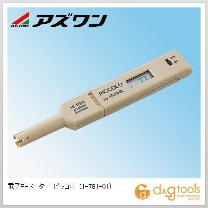 【送料無料】アズワン 電子PHメーターピッコロ 1-781-01