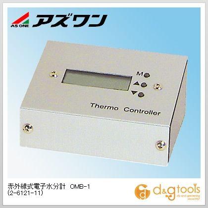 【送料無料】アズワン 赤外線式電子水分計OMB-1 2-6121-11