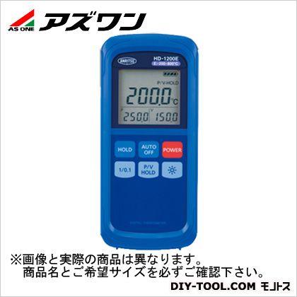 【送料無料】アズワン ハンディタイプ温度計 約76(W)×167(H)×36(D)mm 2-1082-13