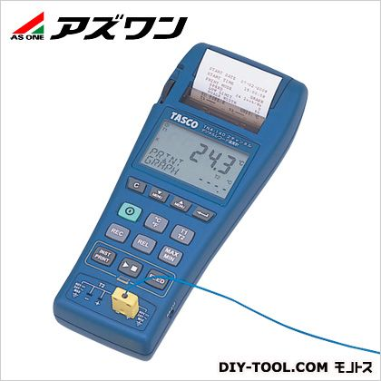 【送料無料】アズワン デジタルレコード温度計 98×42×242mm 1-9111-01 0