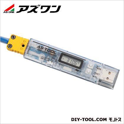 【送料無料】アズワン K熱電対データロガー 95.0×21.0×10.4mm 2-7963-03