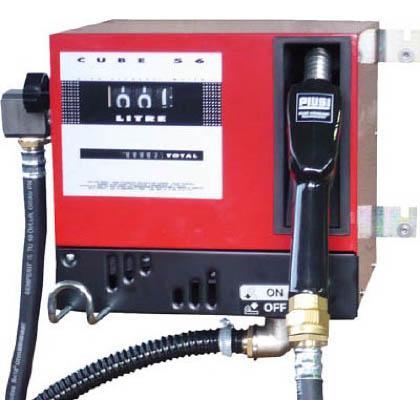 【送料無料】アクアシステム 壁掛け式電動計量ポンプ(灯油・軽油)100V 390 x 580 x 670 mm CUBE-56K