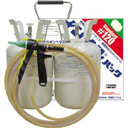 【送料無料】ABC 二液型簡易発泡ウレタン(スタンダードタイプ)IP120 IP120 1S