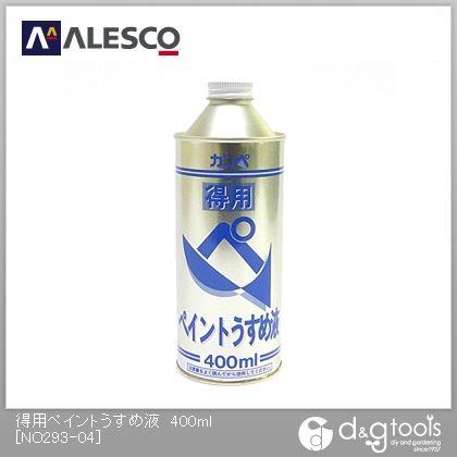 ALESCO得用ペイントうすめ液400ml  400ml NO293-04