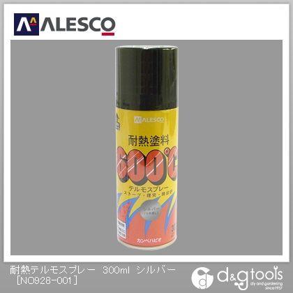 カンペハピオ ALESCO耐熱テルモスプレー300ml シルバー 300ml NO928-001