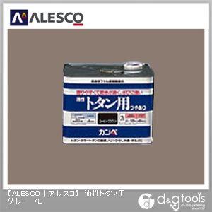 【送料無料】カンペハピオ 油性トタン用 グレー 7L