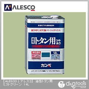 油性トタン用塗料 ミストグリーン 14L