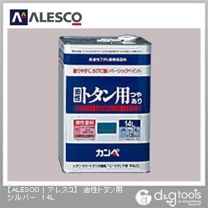 【送料無料】カンペハピオ 油性トタン用 シルバー 14L