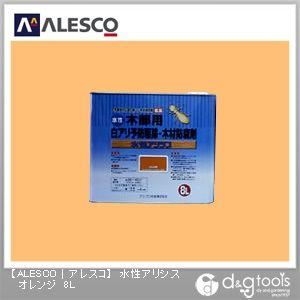 【送料無料】カンペハピオ 水性アリシス(水性木部用白アリ予防駆除・木材防腐剤) オレンジ 8L