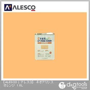 ネオアリシス(木部用白アリ予防駆除・木材防腐剤) オレンジ 1.6L