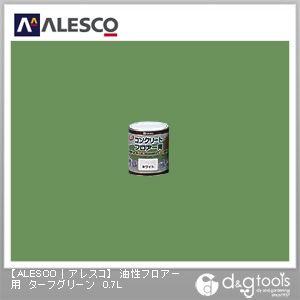 カンペハピオ 油性コンクリートフロアー用塗料 ターフグリーン 0.7L