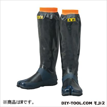 農業用長靴らくらく長靴大地指付  M 351