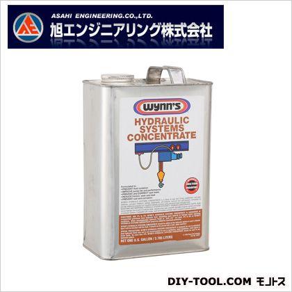 【送料無料】旭エンジニアリング Wynns油圧作動油添加剤 HSCガロン