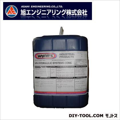 【送料無料】旭エンジニアリング Wynns油圧作動油添加剤 HSCペ-ル