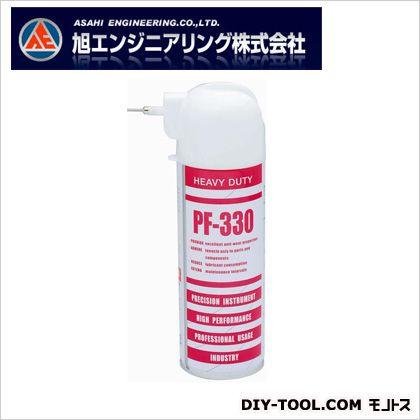 【送料無料】旭エンジニアリング Specialtys低粘度潤滑油 PF-330 1本