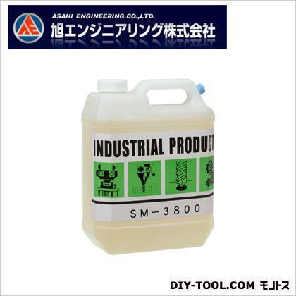 水溶性切削油消泡剤   SM-3800