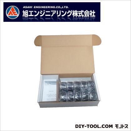 リペアテープ   HT25 10 巻