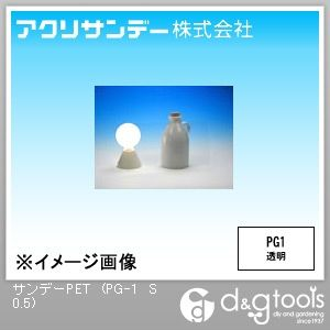 サンデーPET(PET樹脂板) 透明 300×450×0.5(mm) PG-1 S 0.5