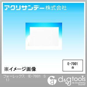 フォーレックス(低発泡塩ビ板) 白 300×450×1(mm) E-7001 S 1