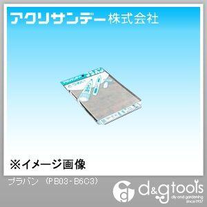 プラバン(ポリスチレン) 透明 182×128×0.3(mm) PB03‐B6C3