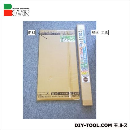 エコな簡易内窓セット(遮熱・断熱二重窓) ホワイト Sサイズ W900×H900mm以内 PU-S S WT