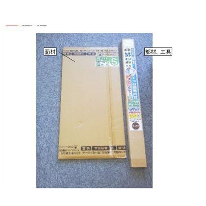 エコな簡易内窓セット ブラウン Lサイズ PU-S L BR