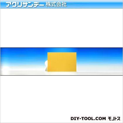 フォーレックス(低発泡塩ビ板) 黄 300×450×3(mm) E5005