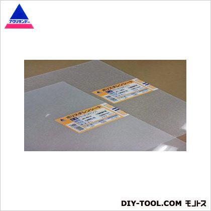 ポリスチレンシートX2 マット 300×450×2(mm)