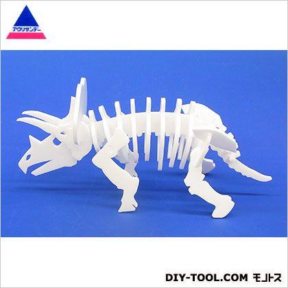 アクリサンデー 化石恐竜組み立てキットトリケラトプス ホワイト 200×300×3(mm)