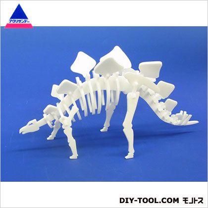 アクリサンデー 化石恐竜組み立てキットステゴサウルス ホワイト 297×420×5(mm)