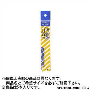 カメカ/旭工機 糸のこ刃7号アルミ、真鍮ア75本入り(パッケージ黄)