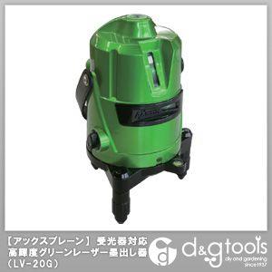 受光器対応高輝度グリーンレーザー墨出し器レーザーマンシリーズ   LV-20G