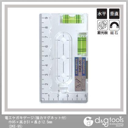 電工ケガキゲージ(強力マグネット付)  巾95×高さ51×長さ12.5mm DKE-95